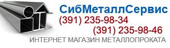 sibmet-online.ru